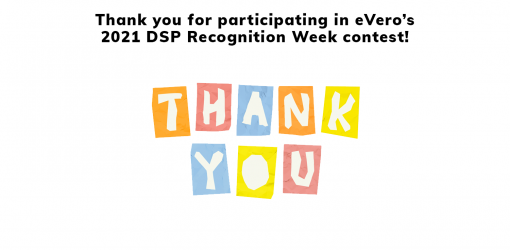 Thanks for participating in our DSP Recognition Week contest for 2021!